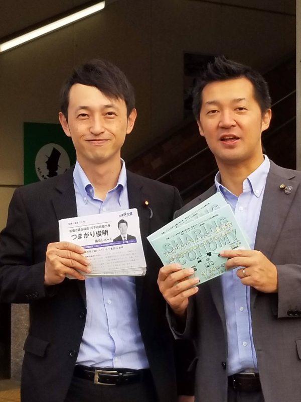 180910津曲さん駅頭